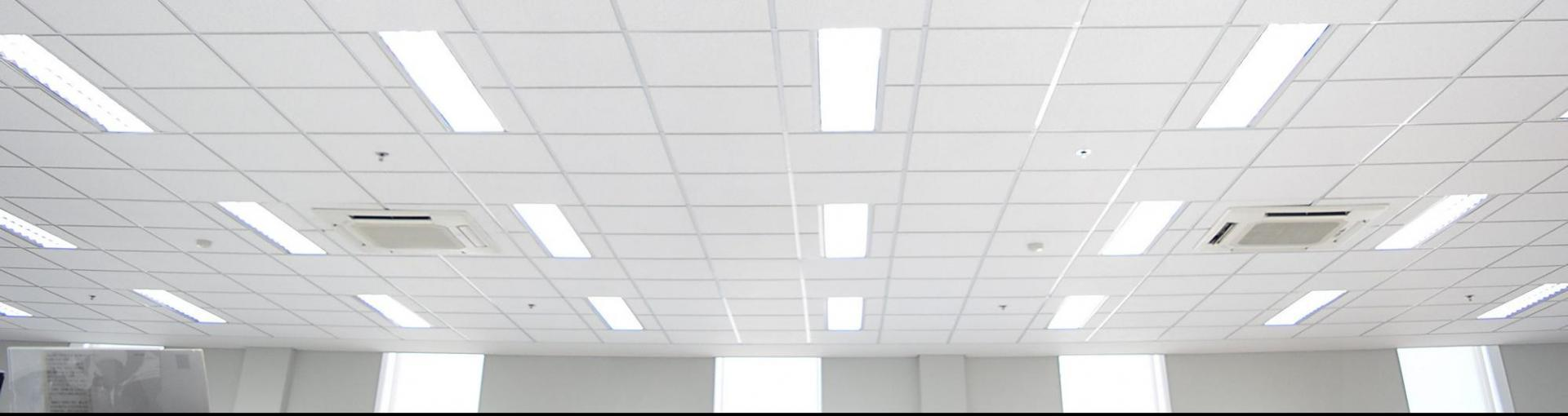 Eclairage de bâtiments